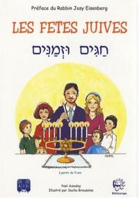Les fêtes juives : Haguim ouzemanim