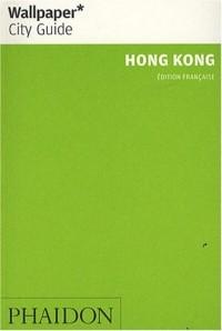 Hong-Kong : La ville en un regard