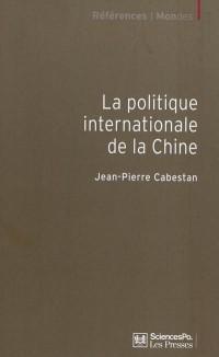La politique étrangère et de sécurité chinoise