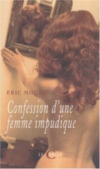 Confession d'une femme impudique