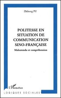 Politesse en situation de communication sino-française. : Malentendu et compréhension