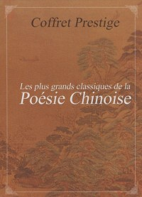 Poèmes chinois