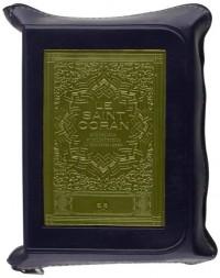Saint-Coran, arabe-français, pochette