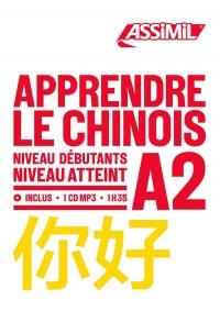 Apprendre le Chinois Niveau A2