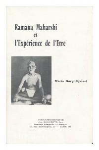 Ramana Maharshi et l'expérience de l'Etre