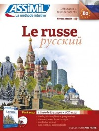 Le Russe Pack mp3 (livre+1CD mp3)