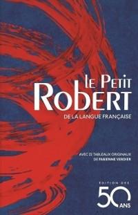 Dictionnaire Le Petit Robert de la langue française - Édition des 50 ans (Couverture Voix - Vortex)