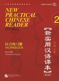 New Practical Chinese Reader 2 : Workbook (1CD audio MP3)