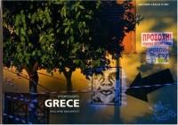 Impressions Grèce