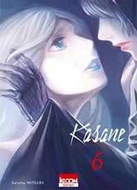 Kasane - La voleuse de visage T06