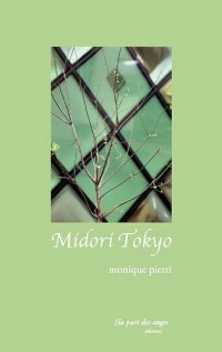 Midori Tokyo