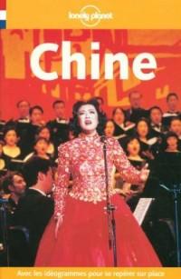 Chine 2003