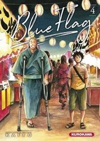 Blue Flag - Tome 04 (4)