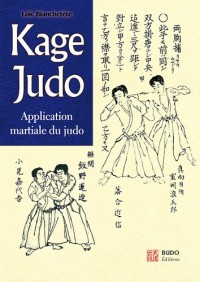 Kage judo : Application martiale du judo