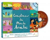 Comptines du monde arabe