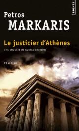 Le justicier d'Athènes [Poche]