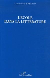 L'école dans la littérature