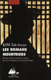 Romans meurtriers (les)