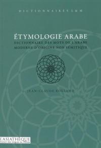 Etymologie arabe