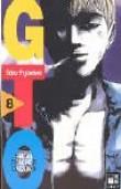 GTO. Great Teacher Onizuka 08.