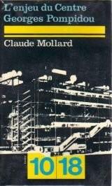 L' enjeu du Centre Georges Pompidou