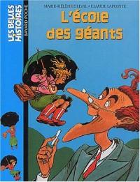 L'École des géants