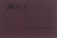 Norge - un Voyage en Norvege
