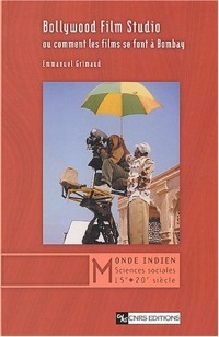 Bollywood Film Studio