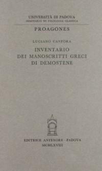 Inventario dei manoscritti greci di Demostene