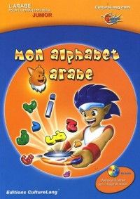 Mon alphabet arabe (1CD audio)