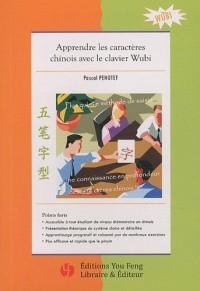 Apprendre les caractères chinois avec le clavier Wubi