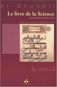 Le Livre de la Science : Texte intégral de kitâb al-ilm
