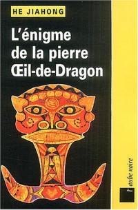 L'Énigme de la pierre : L'Oeil du dragon