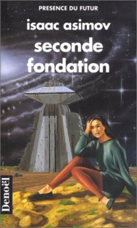 La seconde fondation