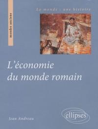 L'économie du monde romain