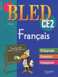 Français CE2 : 8-9 ans