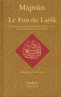 Le Fou de Laylâ : Le dîwân de Majnûn