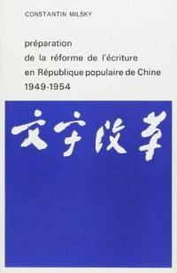 Préparation de la réforme de l'écriture en république populaire de Chine, 1944-1954