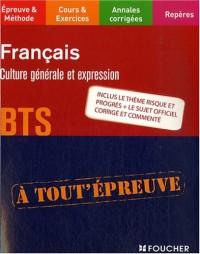 Français BTS : Culture générale et expression