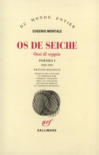 Poésies (Tome 1-1920-1927)