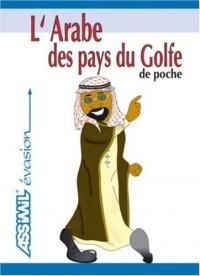 L'Arabe pour les pays du Golfe de Poche ; Guide de conversation