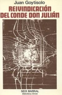 Reivindicación del conde don Julián (Biblioteca breve)