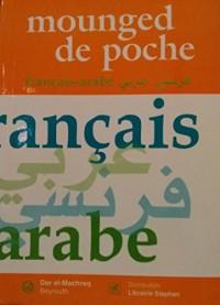Mounged de poche français-arabe / arabe-français 16ème édition 2015