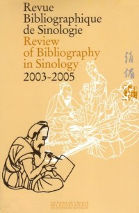 Revue bibliographique de sinologie : Review of Bibliography in Sinology, N° 21/2003-2005 :