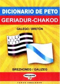 Breton-Galicien (Dico de Poche)