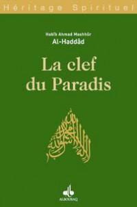 Clef du Paradis (La)