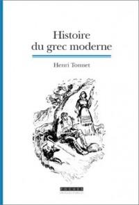 Histoire du grec moderne : La formation d'une langue