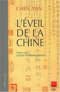 L'éveil de la Chine. Les boulversements intellectuels après Mao, 1976-2002