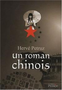 Un roman chinois