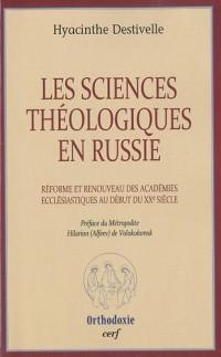 Les sciences théologiques en Russie : Réforme et renouveau des académies ecclesiastiques au début du XXe siècle